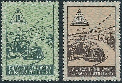 Stamp Germany Serbia Revenue WWII Occupation Auto Road Tax Punti Fund Pair MNH