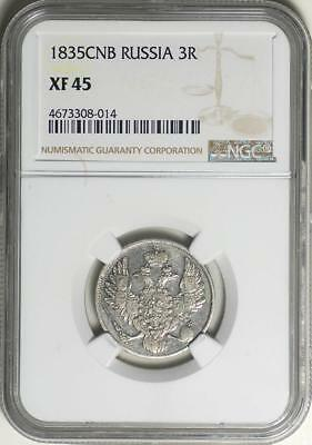 RUSSIA - 1835 3 Roubles / Rubles Platinum NGC XF-45. RARE!