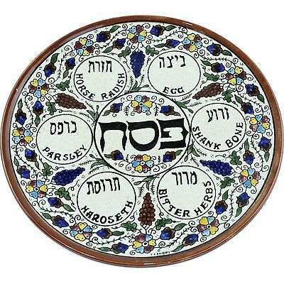 Brown and Colorful Flowers - PASSOVER SEDER Plate - Jewish Dish Armenian Ceramic