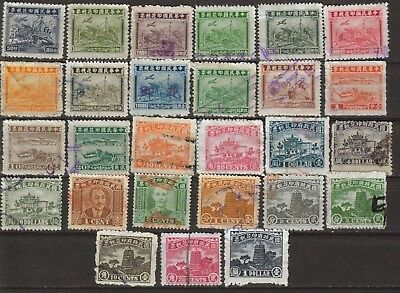 CHINA 27 Different OLD REVENUES COLLECTION to $500000 from 1940s Used, See Scans