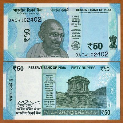 India, 50 Rupees, 2017, P-New, UNC > REPLACEMENT, star note