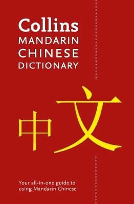 NEW Collins Mandarin Chinese Dictionary  By Collins Dictionaries Paperback