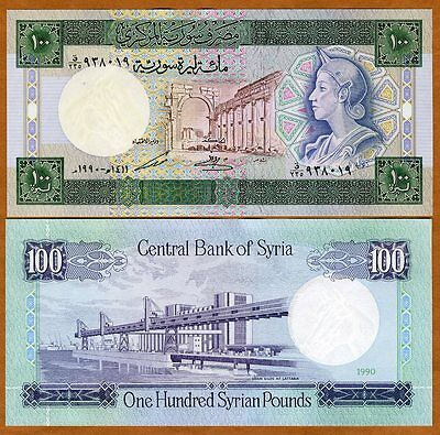 Syria, 100 pounds, 1990, P-104 (104d), UNC