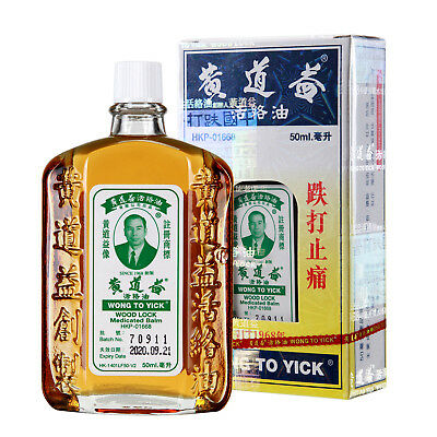 WONG TO YICK 50ml WOOD LOCK Medicated Balm Pain Relief Oil Muscular Ache Cure