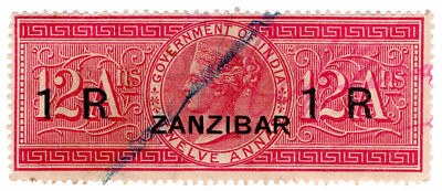 (I.B) Zanzibar Revenue : Duty Stamp 1R on 12a overprint