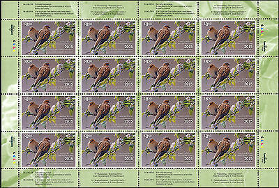 CANADA #31M 2015 DUCK STAMP SHEET OF 16 MOURNING DOVES By W. Allan Hancock