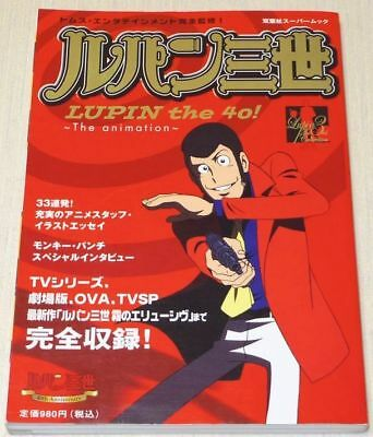 Lupin the 3rd Lupin the 40! The Animation Art Book Anime III