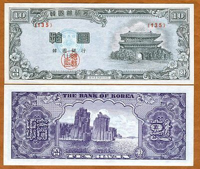 South Korea, 10 Hwan, 1953, P-17 (17a), UNC > Rare First date