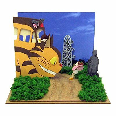 Sankei MP07-90 Studio Ghibli Found May (My Neighbor Totoro) Non Scale