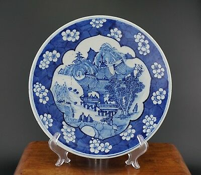 LARGE Antique Chinese Blue and White Prunus Landscape Charger Plate 19th C