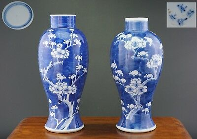 PAIR Antique Chinese Blue and White KANGXI Cracked Ice Prunus Vase 19th C