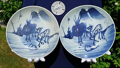 PAIR LARGE Antique Chinese Blue and White Diana Cargo Plate 18th C Christie's