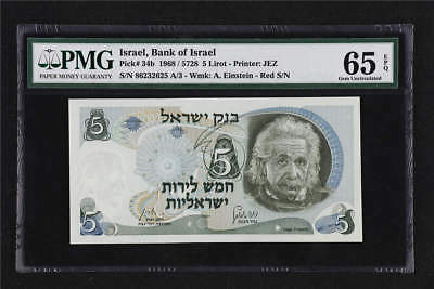 1968 Israel Bank of Israel  5 New Sheqalim Pick#34b PMG 65 EPQ Gem UNC