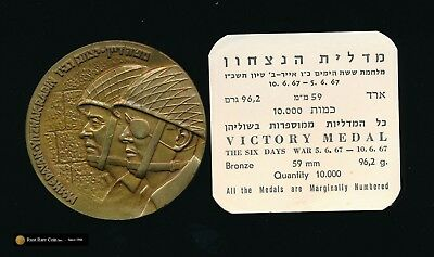 Large Israel Victory Medal, Six Day War, Bronze, 59mm, 96grams
