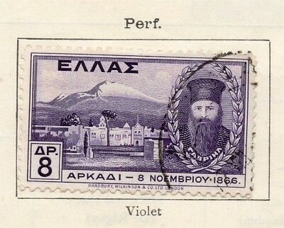 Greece 1932-33 Early Issue Fine Used 8dr. 273857