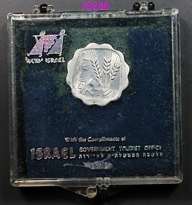 Israel 1 Agora uncirculated compliments of Israel Tourist Office in case