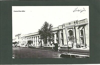 Gb Middle East Persia Post Card From Old Centeral Post Office Tehran  Vf/aps
