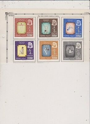 Dubai Stamps Lot 35-All Buyers See Description