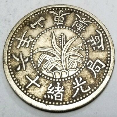 "Rare Collectable Chinese Ancient Bronze Coin ""ZU WEN YI LIANG""/*+--"
