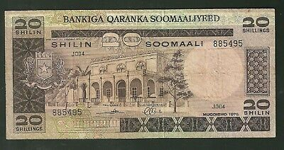 1975 Somalia 20 Shilin Bank Note Pick 19 Currency Paper Money Africa