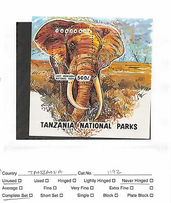 Lot of 71 Tanzania MNH Mint Never Hinged Stamps #110192 X R