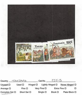 Lot of 45 Tanzania MNH Mint Never Hinged Stamps #110199 X R