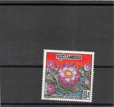Cambodia MNH Mint Never Hinged Stamp Scott # 231a #111141 X