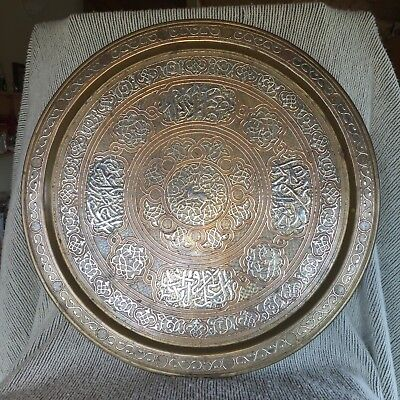 """Antique Persian Tray, Finest Quality, Silver & Brass Over Copper, 16 5"""""""