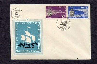 Israel.air.1952.national Stamp Exhibition, Haifa Illustrated F.d.c.