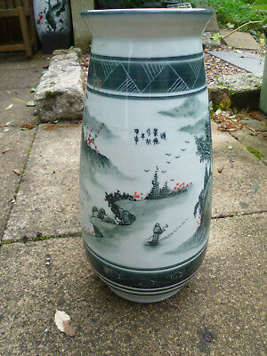 Large Hand Made Chinese Hand Painted Under Glaze Vase.