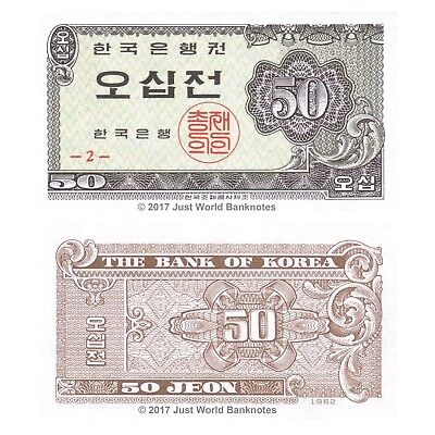 South Korea 50 Jeon 1962 P-29 Series 2 Banknotes UNC