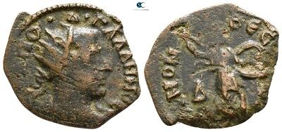 Savoca Coins Thessaly Thessalian League Gallienus Athena 4,27 g / 23 mm @WFG2260