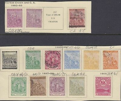 Cape Of Good Hope Sound Collection Lot $93 Scv Mounted
