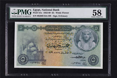 1952-60 Egypt National Bank 5 Pound Pick# 31c PMG 58 Choice About UNC