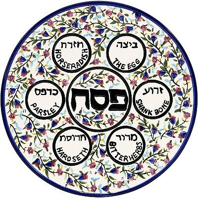 Passover Seder Plate - Colorful Armenian Style