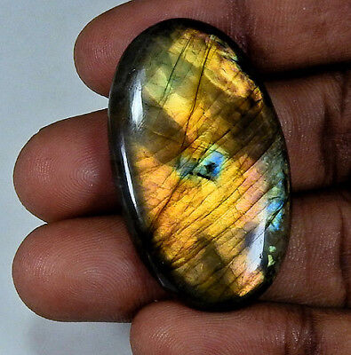 "Natural ""Glorious"" Pink labradorite Cabochon Gemstone Oval 54.95cts.;#22583"