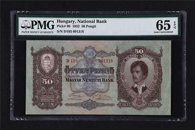 1932 Hungary National Bank 50 Pengo Pick# 99 PMG 65 EPQ Gem UNC