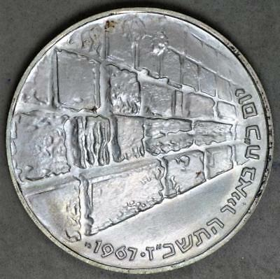 Irrael 1967 10 Lirot Silver Coin - Victory with 3 Diamonds on edge