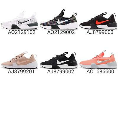 c6069b1e1b Nike Ashin Modern / SE GS Kids Youth Womens Running Shoes Sneakers Pick 1