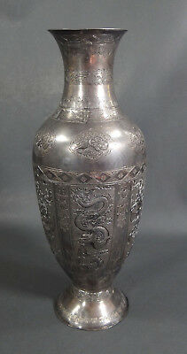 Antique Asian Vietnamese Chinese Dragon & Phoenix Fenghuang Silverplate Vase Urn