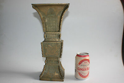 Antique/Old Chinese Bronze Carved Decorated Vase