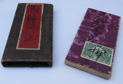 Very Rare Antique Chinese Bank? Payment Book with Revenue Stamp - Handwritten