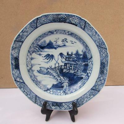 Antique Chinese 18thC Qianlong Blue and White Plate / Dish