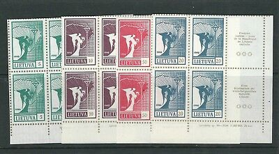 LITHUANIA 1990 ANGEL AND MAP First modern set (Sc 371-4) VF MNH margin blocks/4
