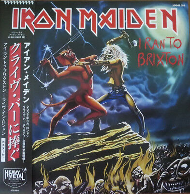 Iron Maiden - Brixton Tour Show 2Lp Ultrarare & Great Collector !!!