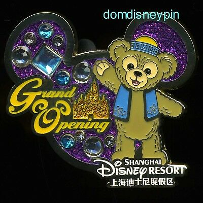 Disney Pin SDR Shanghai *Grand Opening* Duffy w/ Sparkle Mickey Icon (Jeweled)!