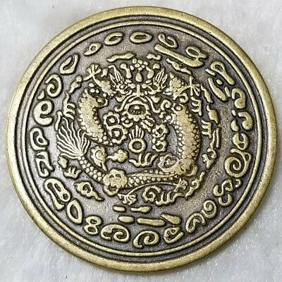 "Rare Collectable Chinese Ancient Bronze Coin ""ZHONG WAI TONG BAO"".-+/"