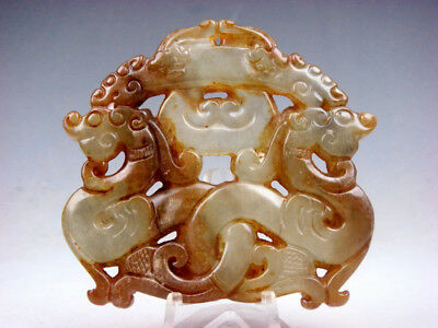 Old Nephrite Jade Carved LARGE Pendant Sculpture Double Curly Dragons #06131810C