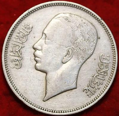 1938 Iraq 50 Fils Silver Foreign Coin