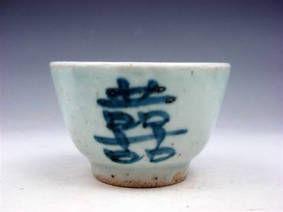 Antique QING Blue&White Porcelain Double Happiness Hand Painted Cup #09071803
